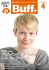 [cinema Buff] vol.26 - 2010年4月 発行