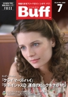 [cinema Buff] vol.14 - 2008年7月 発行