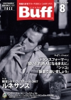 [cinema Buff] vol.03 - 2007年8月 発行