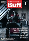 [cinema Buff] vol.08 - 2008年1月 発行