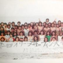 第二回オリーブサーフィン大会